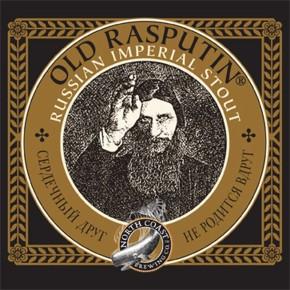 Degustação #006 – OldRasputin